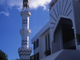 Islamic Centre & Grand Mosque-Male, Maldives