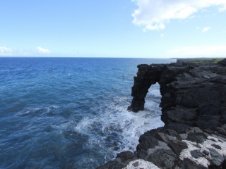 Holei Sea Arch (dig)-Chain Of Craters Road, Hawaii